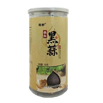 【蒜都】独头黑蒜 自然发酵 无任何添加黑大蒜 山东金乡大蒜 500g/桶