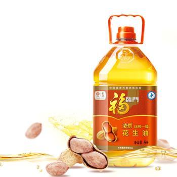 福临门一级压榨花生油5L食用油