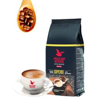 小罐浓荷兰进口精品咖啡豆250g新鲜烘焙红鹈鹕Pelicanrouge苏培比新品