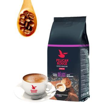 小罐浓荷兰进口精品咖啡豆250g阿拉比卡红鹈鹕Pelicanrouge新鲜烘焙德利斯