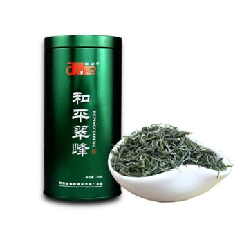 和平茶业紫阳富硒茶和平翠峰二级绿茶100g罐装