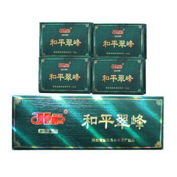 和平茶业紫阳富硒茶2020新茶特级和平翠峰绿茶120克条装