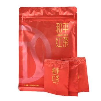 和平茶业紫阳富硒茶新茶一级红茶60g