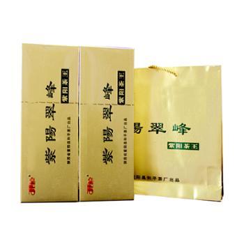 和平茶业紫阳富硒2020新茶明前茶特级茶王 预售3月23号发货