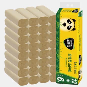 卷纸厕纸卫生纸家用手纸家庭装本色无芯厕所纸实惠装18卷