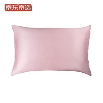 京东京造 真丝枕套 桑蚕丝绸纯色枕头套 单只48*74cm