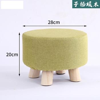 子扬煖木小四圆矮凳20cm