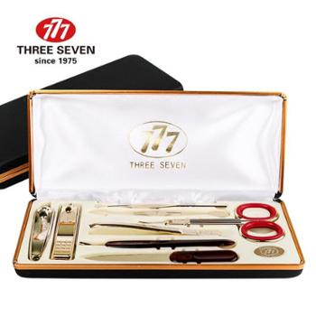 THREE SEVEN/777 修容美护指甲套装 八件套 DS-636ZG