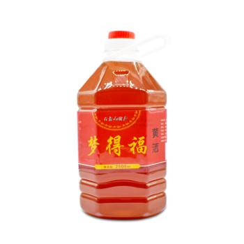 梦得福纯粮枸杞酿造黄酒2500ml