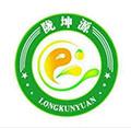 庆城县坤源食品有限公司