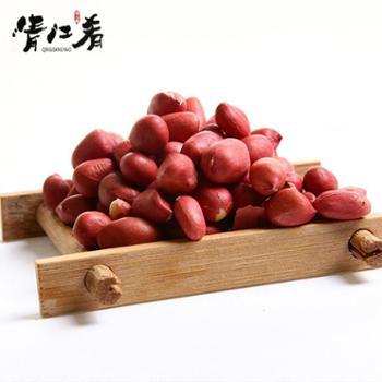 清江肴红皮花生0.5kg
