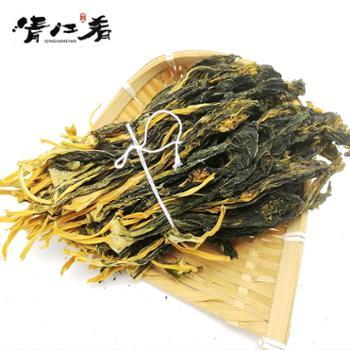 清江肴 干菜台 250g