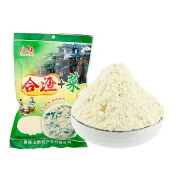 巴东 山魅合渣加菜168g*40袋