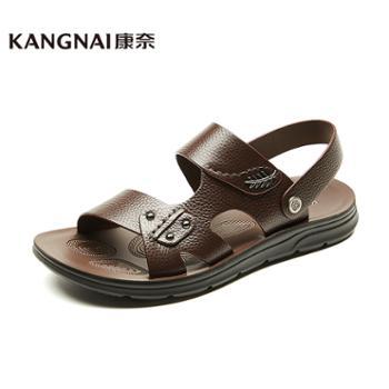 康奈夏季真皮凉鞋男士潮流两穿软底舒适防滑沙滩鞋男14293033