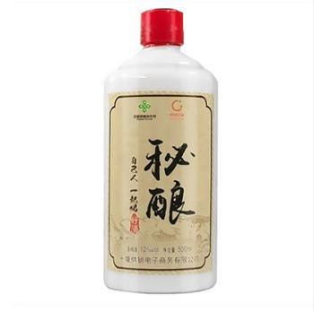 房县黄酒半甜型500ml一斤瓷瓶精装湖北糯米酒清黄酒礼品