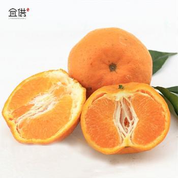 湖北长阳岩松坪椪柑清江椪柑特级45个装新鲜孕妇水果