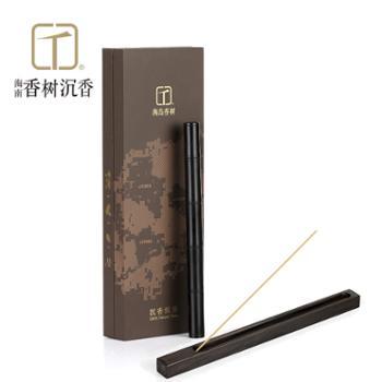 海岛香树|沉香线香礼盒Ⅲ(21cm)|熏香