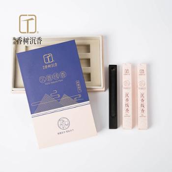 海岛香树|和系列·沉香线香礼盒Ⅱ|10.5cm
