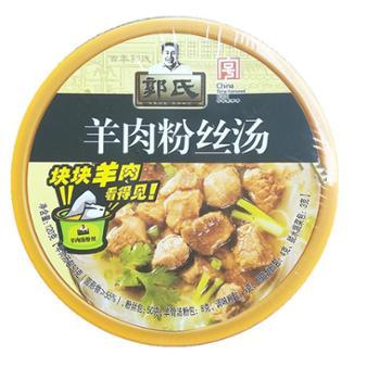 郭氏羊肉粉丝汤120g*6桶 美味零食方便食品山西长治特产