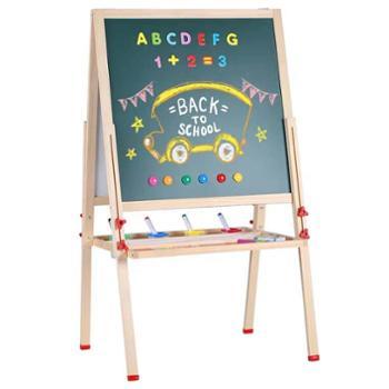 LISM儿童画板双面磁性升降写字板
