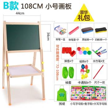 儿童画板可升降小号黑板
