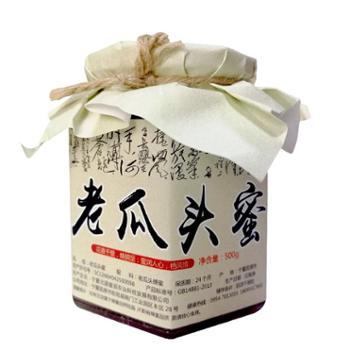 栖凤密语宁夏北国蜜语老瓜头蜂蜜500g