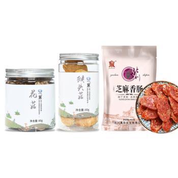 禹珍芝麻香肠菌菇组合香肠400g*2花菇80g猴头菇60g