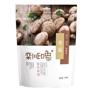 栾川印象特产香菇干货300g