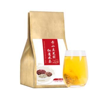 【陇芷康】红豆薏米茶5克*30包 一袋
