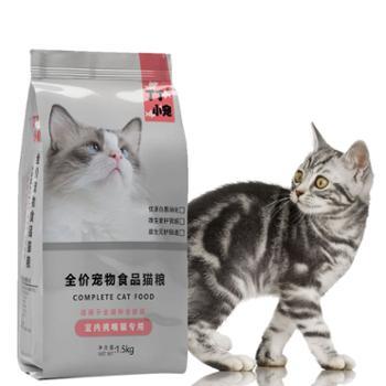 丁丁小宠1.5kg通用型猫粮增肥发腮养猫小型猫通用