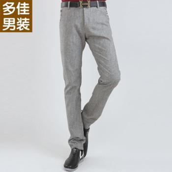 多佳男士休闲长裤春秋款修身直筒男裤弹力棉时尚休闲裤子110011