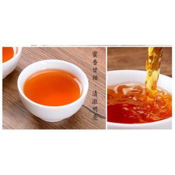金骏眉黄芽一级武夷山红茶50克