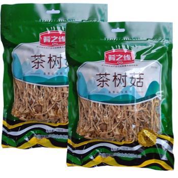 肴之缘贵州特产茶树菇150克*2袋 菌汤包干货茶树菇姬松茸菇类煲汤料