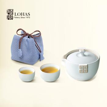 台湾陆宝高温陶茶具随手盖碗一壶二杯携行茶具