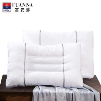 富安娜/FUANNA 决明子香蒲草本对枕 (枕芯*2)