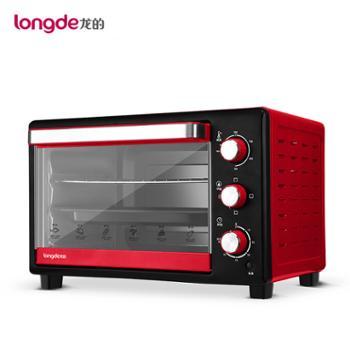 龙的/longde家用多功能电烤箱大容量烘焙专家30升
