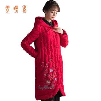 翠啼鸟 冬季新款女装加厚中长款中式复古民族风绣花盘扣连帽羽绒服 YR008