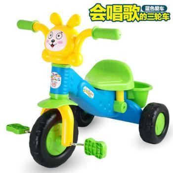 爱婴乐儿童三轮车童车小孩自行车脚踏车学步车玩具宝宝单车1-3-5岁