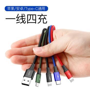 倍思 苹果安卓type-c手机快充线3.5A 极速系列一拖四数据线1.2m