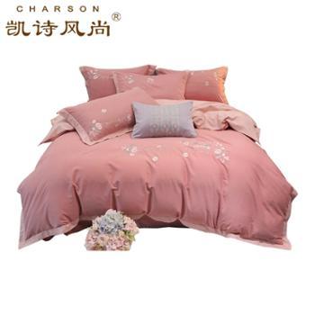 凯诗风尚品质刺绣60S全棉磨毛四件套适用于1.5-1.8米床