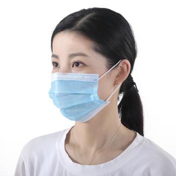 凯诗风尚一次性防护口罩本草薄荷(50片)