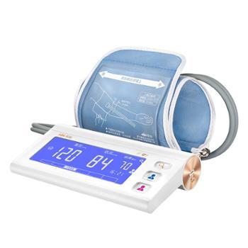 乐心/lifesense智能血压计i7