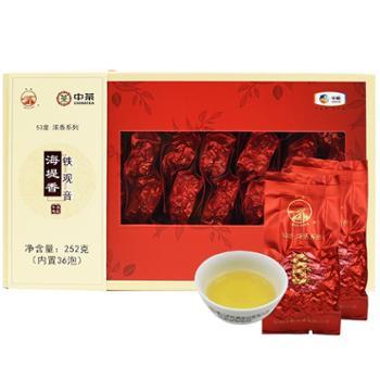 海堤茶叶 铁观音特级新茶礼盒茶叶小袋装 心知度明 浓香53度252克/盒(36包*7g)