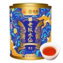 中茶海堤岩茶乌龙茶老枞水仙250g