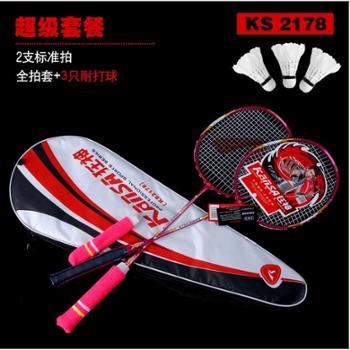 狂神铝合金宽边拍框专业羽拍羽毛球拍ks2178