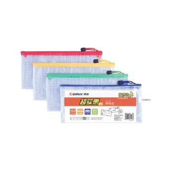 齐心A1157PVC防水实惠网格拉链袋拉边袋文件袋文件套A5资料袋10个装