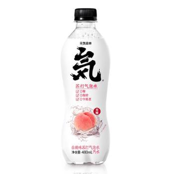 元气森林 无糖0脂苏打水 卡曼橘×5瓶 白桃味×5瓶