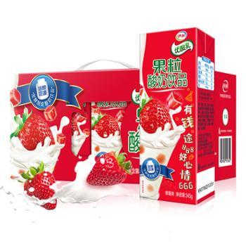 伊利 酸乳果粒酸奶饮品草莓味 245g*12
