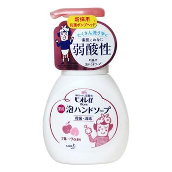 KAO花王儿童泡泡洗手液250ml 水果味