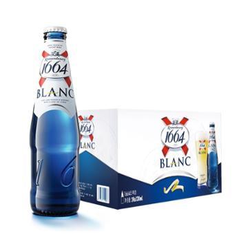 1664 白啤酒 330ml*24瓶